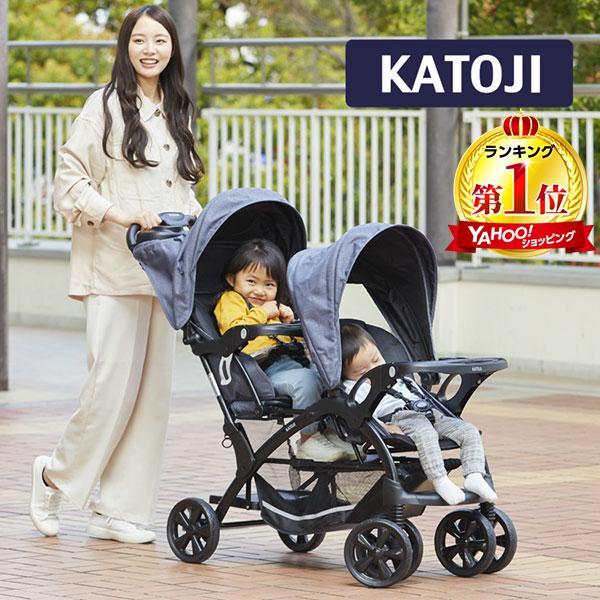 二人でゴーDX デニム レインカバー付き カトージ KATOJI ベビーカー 二人乗り 保証期間:1年 当店は最高な サービスを提供します 兄弟 販売実績No.1 姉妹 縦型 1ヵ月から