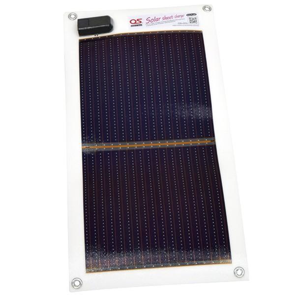 OS GN-050 どこでも発電 ソーラーシートチャージャー 5.4W
