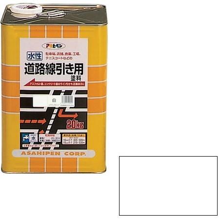 アサヒペン 水性道路線引き用塗料 20kg (白)