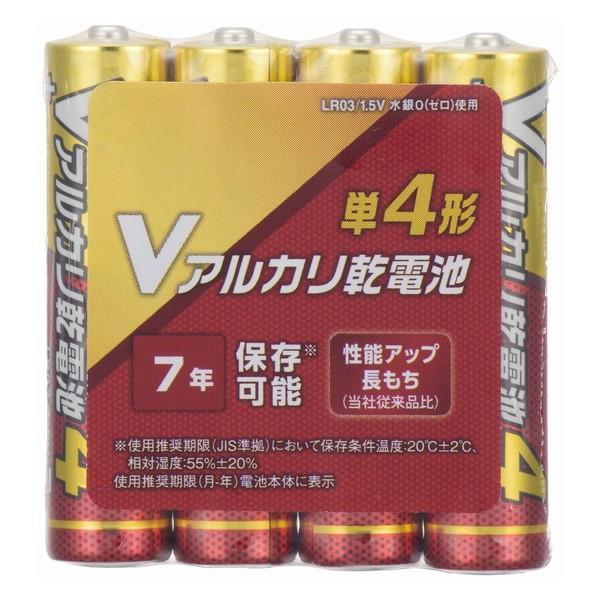 流行のアイテム オーム電機 LR03VN4S Vアルカリ乾電池 単4形 4本パック 激安通販ショッピング