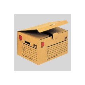 春の新作続々 KING 期間限定お試し価格 JIM 4350 保存ボックス