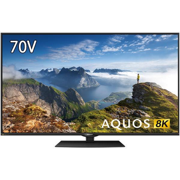 標準設置無料 SHARP シャープ 8T-C70BW1 AQUOS アクオス 70V型 地上·BS·CSデジタル 8K対応 4K チューナー内蔵 液晶テレビ