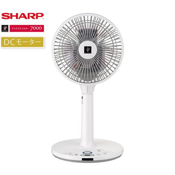 SHARP PJ-L2DS-W ホワイト系 リビング扇風機 DCモーター搭載 正規認証品 半額 新規格 リモコン付き