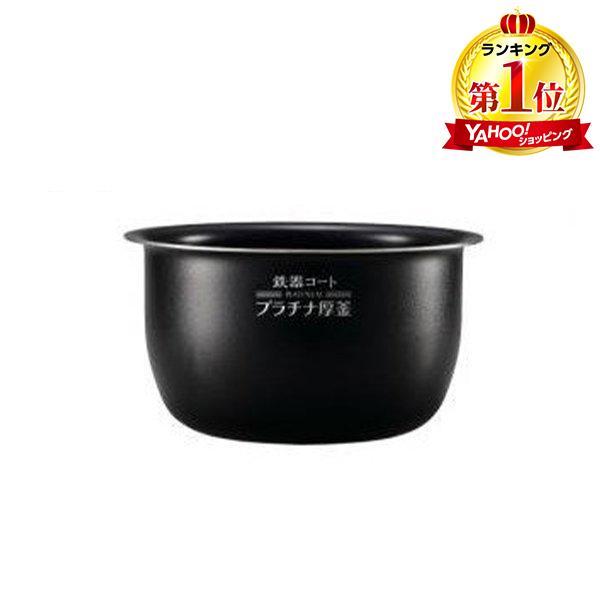 象印 B531-6B 炊飯器用内釜 安心の実績 高価 買取 強化中 NWJC10 NWJA10 オンライン限定商品 NWJB10