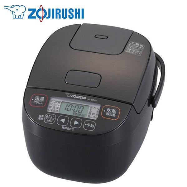 象印 NL-BD05-BA ブラック 極め炊き マイコン炊飯器(3合炊き)