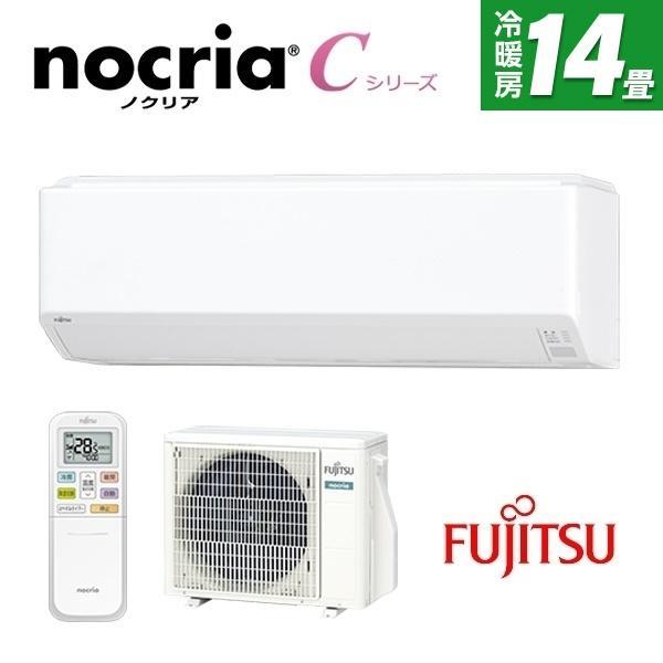 エアコン ノクリア