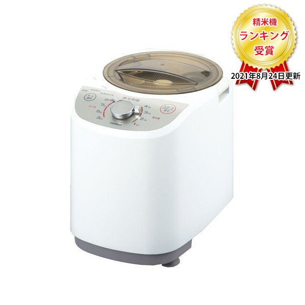 TWINBIRD MR-E520W ホワイト 人気の製品 1〜4合 限定特価 精米御膳 コンパクト精米器