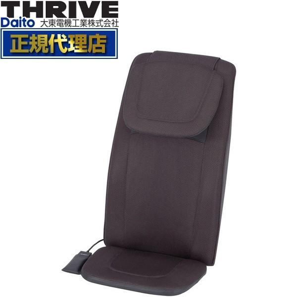 スライヴ THRIVE MD-8610 H マッサージシート つかみもみマッサージャー MD8610H グレー お気に入り 豊富な品