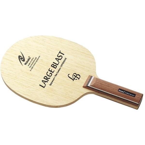 Nittaku NC-0415 ラージブラスト ST 卓球ラケット シェーク ラージボール用 ストレート