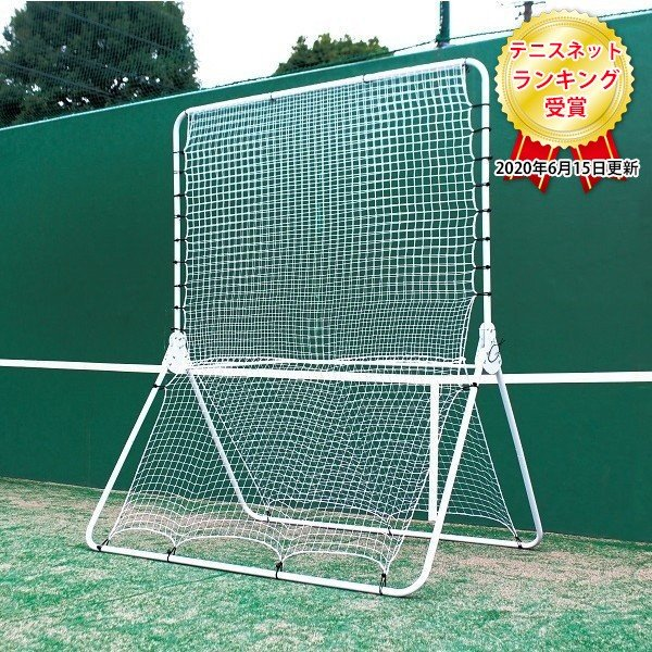 新発売 テニス NEW売り切れる前に☆ 壁打ち 練習用品 CALFLEX リバウンドネット CT-1000 テニストレーナー