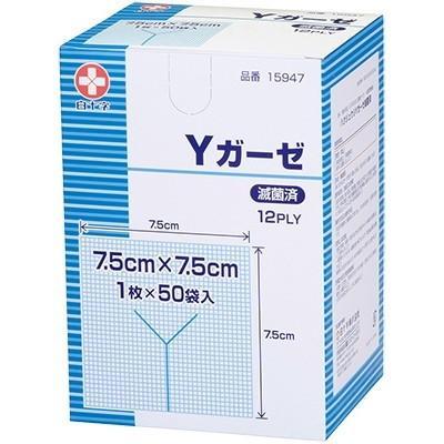 白十字 Yガーゼ 返品不可 7.5×7.5 発売モデル 滅菌済 1枚×50袋入