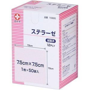 安い 激安 プチプラ 高品質 白十字 ステラーゼ 7.5×7.5 休日 滅菌済