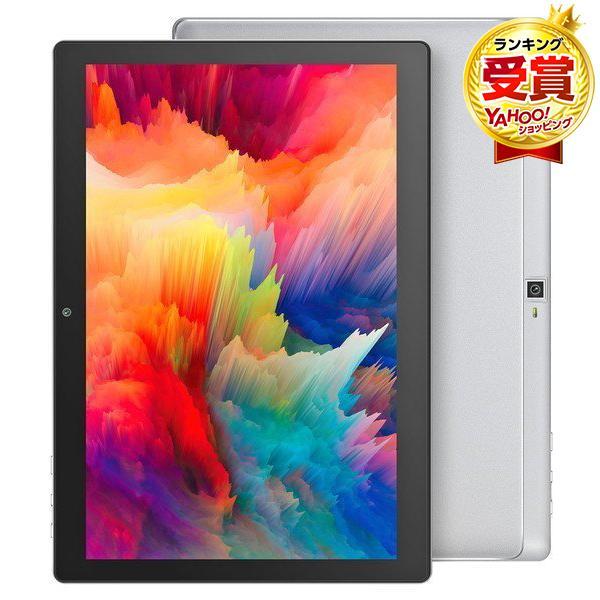 液晶保護フィルム付属 供え VANKYO S30T 64G Wi-Fiモデル 10.1型 Android タブレットPC 安心の定価販売