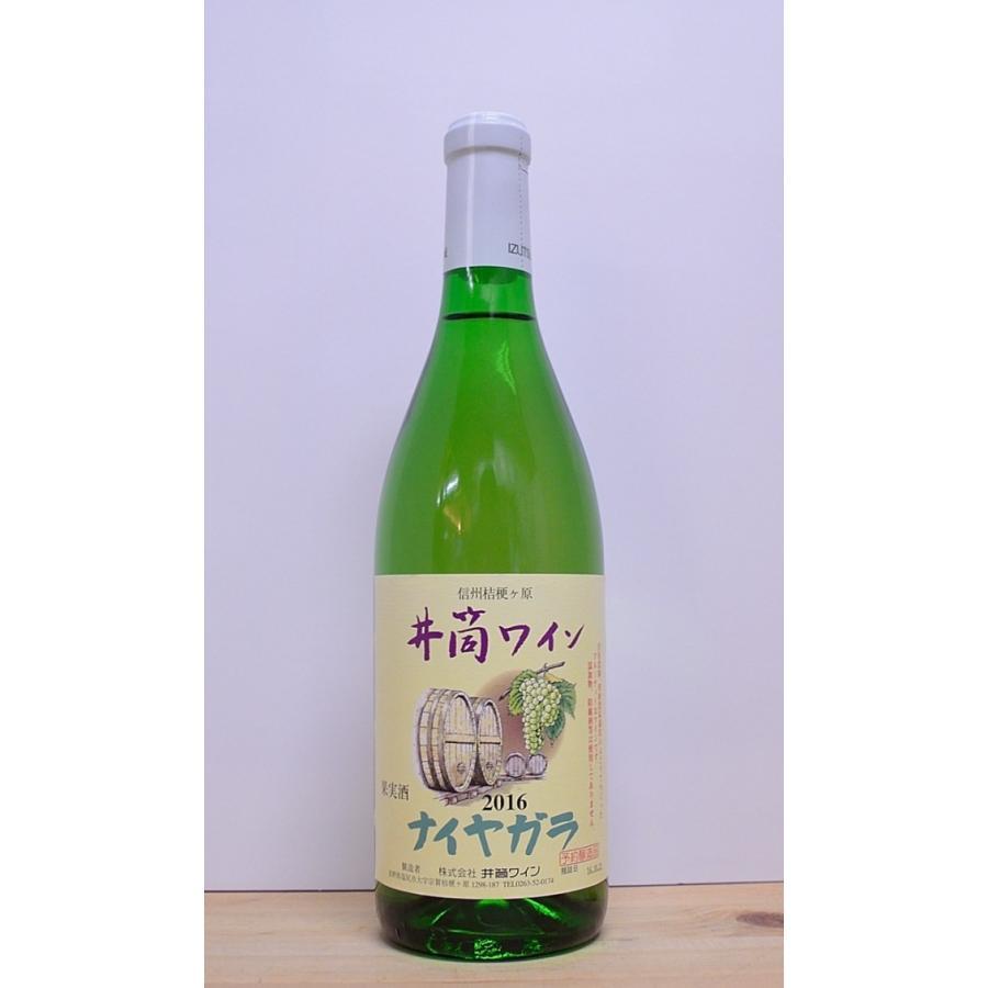 井筒ワイン 酸化防止剤無添加 ナイヤガラ 白 甘口 2016|apricot-t