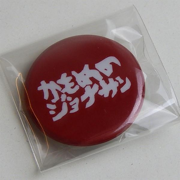かもめのジョナサン:ロゴ 缶バッジ/32mm【小物 雑貨 グッズ 缶バッジ】 aprilfoolstore 02