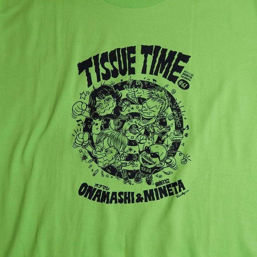 オナニーマシーン:オナマシ×銀杏BOYZ 「ティッシュタイム61」Tシャツ/メンズ&レディース/ファッション バンド Tシャツ/メール便対応可|aprilfoolstore|02