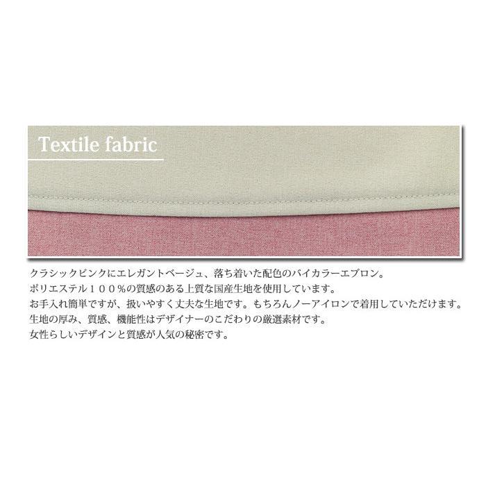 アームボーテ 日本製 エレガントベージュ&クラシックピンクローブエプロン ARB83 メール便 ポリエステル無地 かわいい ワンピース リボン お尻が隠れる エレガント 日本製 プレゼント