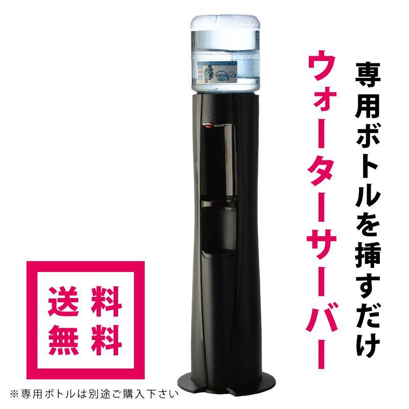 K2ウォーターサーバー 床置きタイプ【送料無料】【専用キャップ2個付き】|apure-smile