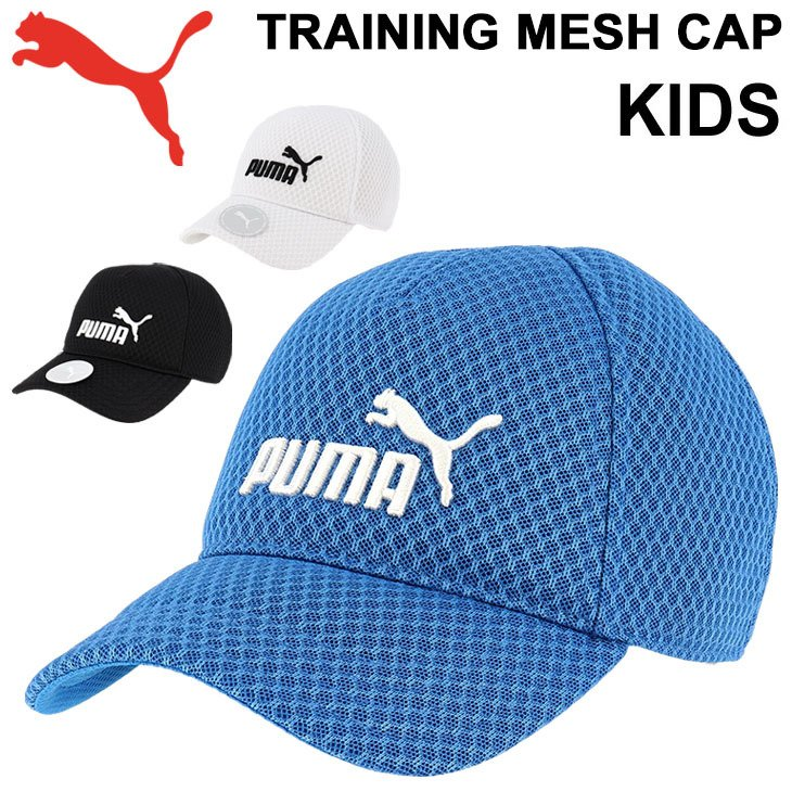 キッズ ジュニア 帽子 子供用 プーマ PUMA トレーニング 数量限定アウトレット最安価格 メッシュ キャップ 熱中症対策 アクセサリー NO.1 JR ぼうし スポーツ 吸汗速乾 023531 ギフト