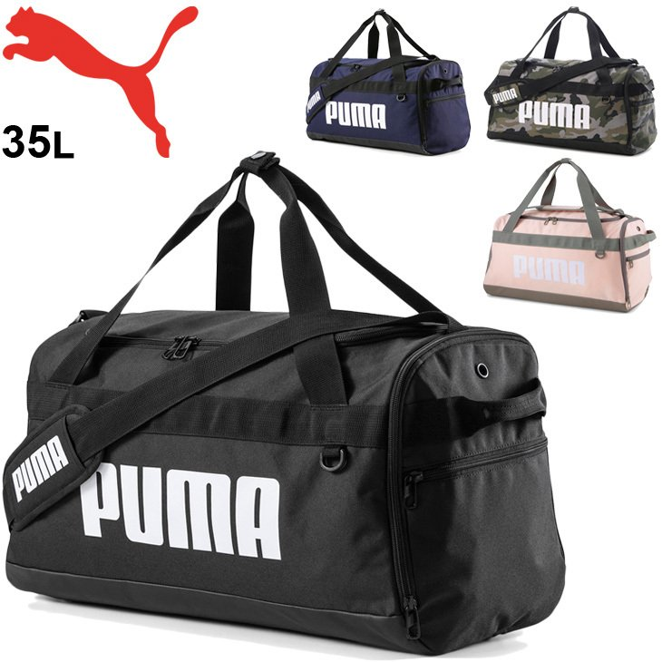 ボストンバッグ メンズ レディース プーマ 出色 PUMA チャレンジャー ダッフルバッグ S ギフト不可 試合 076620- マート 大容量 35L トレーニング ジム スポーツバッグ