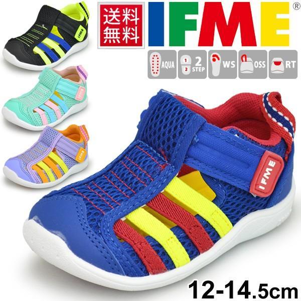 21a6ee57a ベビー ウォーターシューズ 男の子 女の子 子ども/イフミー IFME 子供靴 12-14.5cm アクア ...