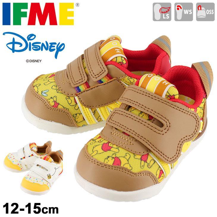 至高 ベビーシューズ スニーカー キッズ 男の子 女の子 子ども イフミー IFME 子供靴 キャラクター 12-15cm 女児 男児 ディズニー 運動靴 特売 DISNEY くまのプーさん