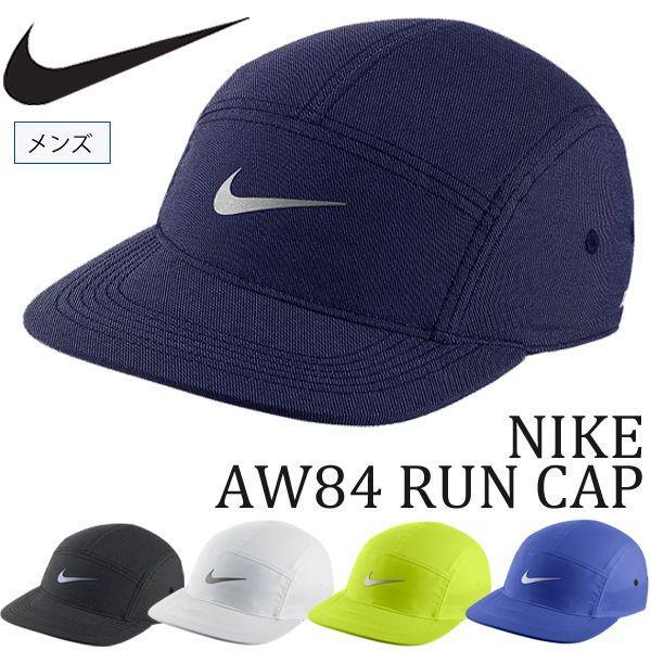 ナイキ nike メンズ  ランニングキャップ ランニング帽子 AW84/651659