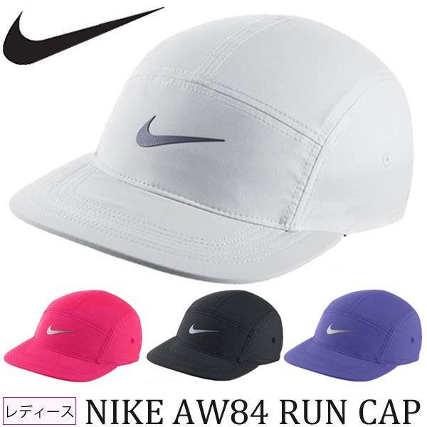 ナイキ nike レディース  ランニングキャップ ランニング帽子/651661