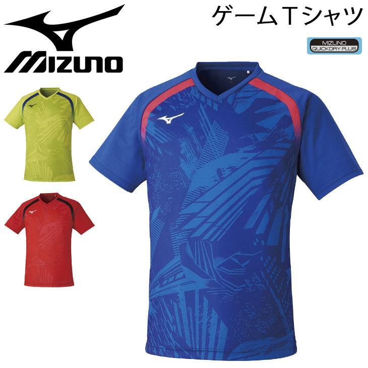 半袖 ゲームTシャツ 卓球 スタンダードフィット メンズ レディース ミズノ 卸売り 割引 mizuno ゲームシャツ 試合 テーブルテニス 競技 82JA0Z20 JTTA公認 スポーツウェア