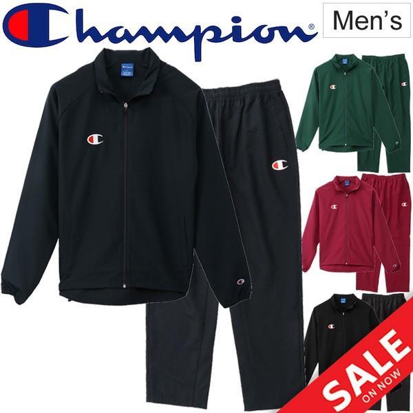 トレーニング ウェア 上下セット メンズ チャンピオン champion TRAINING ジャケット ロングパンツ スポーツウェア /C3-NSC23-C3-NSD23
