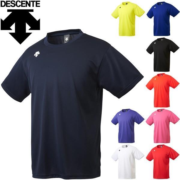半袖 Tシャツ メンズ デサント 割引も実施中 高級な DESCENTE ワンポイント DMC-5801B クルーネック 半袖シャツ スポーツウェア 吸汗速乾