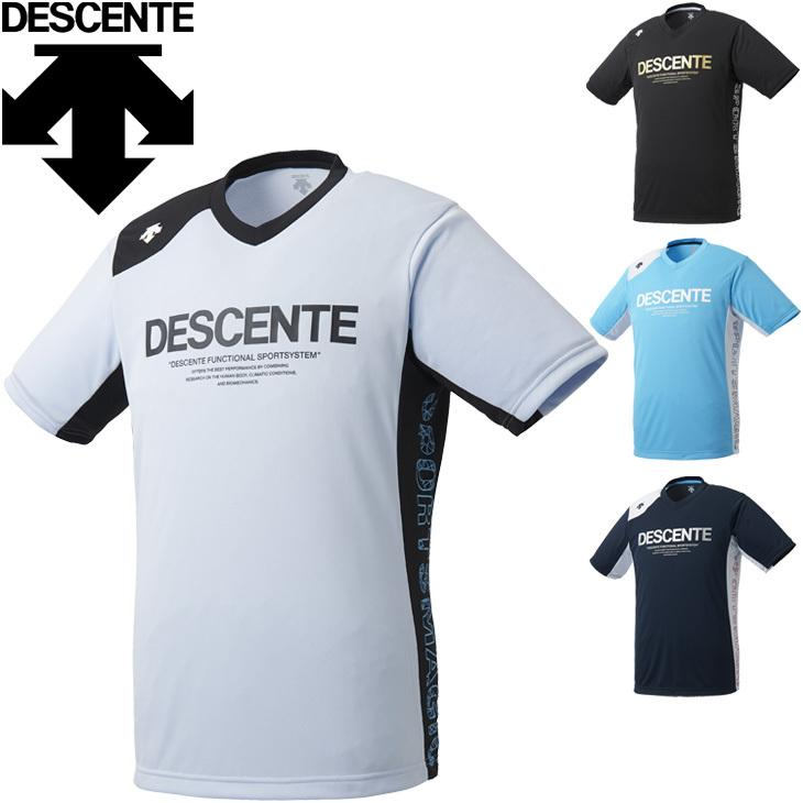 半袖 Tシャツ 高級な メンズ デサント DESCENTE プラクティスシャツ バレーボール スポーツウェア プラシャツ DVURJA56 トップス 男性 吸汗速乾 結婚祝い トレーニング 練習着