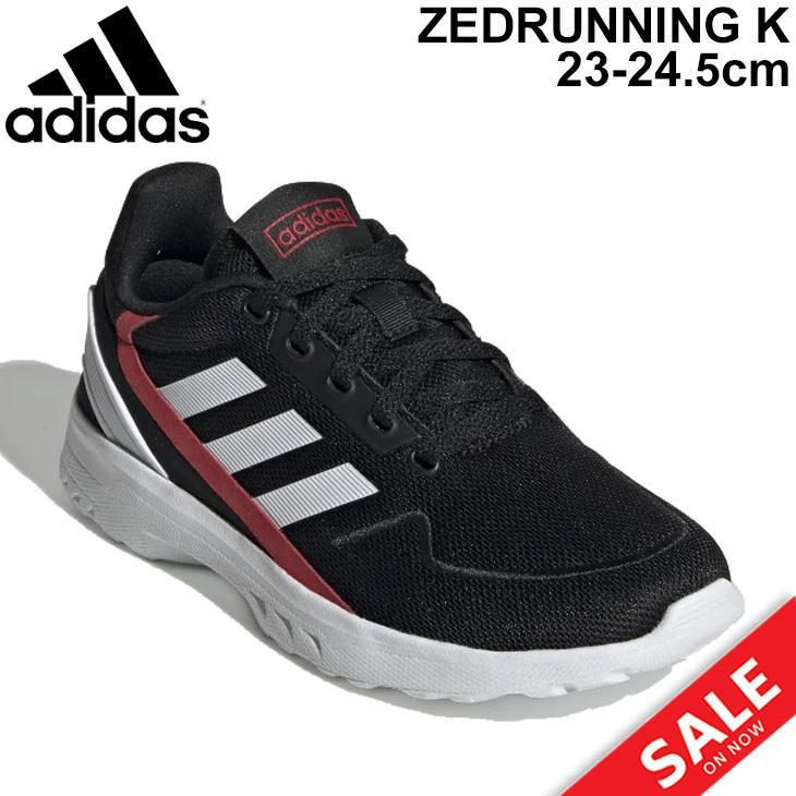 奉呈 ジュニア シューズ ランニングモデル 23-24.5cm ひも靴 セール キッズ アディダス adidas 黒 女の子 男の子 a20Qpd ゼッドランニング ZEDRUNNING 子供靴 EH2542