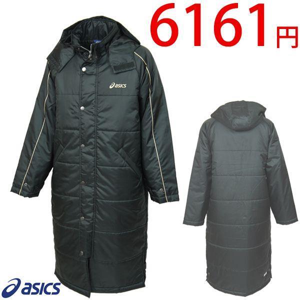 中綿ロングコート メンズ アシックス asics ジャケット ランニングウェア マラソン ジョギング EZT523
