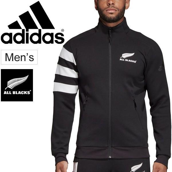 トレーニングウェア ジャージ メンズ アウター アディダス adidas ALL 黒S オールブラックス プレゼンテーション ジャケット スポーツウェア ラグビー/FLX78