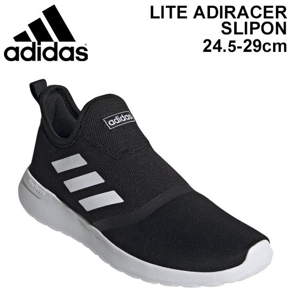 スリッポン 永遠の定番 シューズ メンズ 開店祝い スニーカー アディダス adidas ライトアディレーサー LITE ADIRACER 靴 スポーツ くつ カジュアル SLIPON LDD04 黒 FX3781
