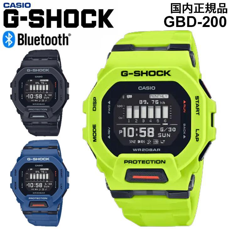 腕時計 カシオ CASIO ショッピング 40%OFFの激安セール G-SHOCK Gショック G-SQUAD 国内正規モデル Bluetooth GBD-200 トレーニング 取寄 スマートフォンリンク 返品不可 ランニング