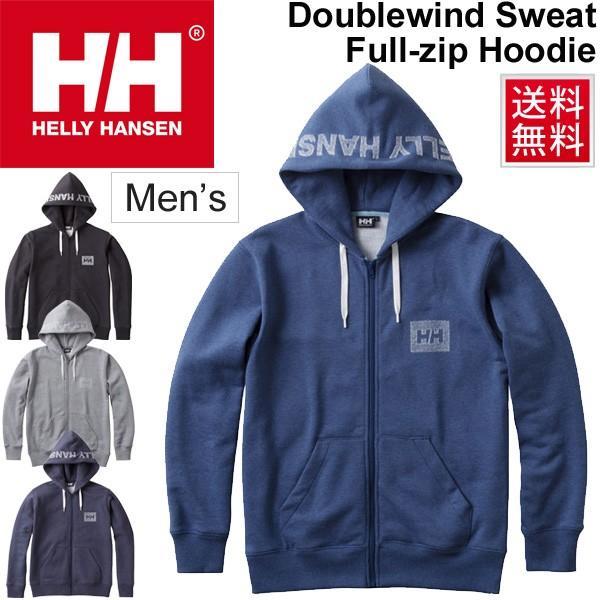 スウェットパーカー メンズ ヘリーハンセン HELLYHANSEN ダブルウィンド フルジップ フーディー 男性用 スエット トレーナー/HE31780