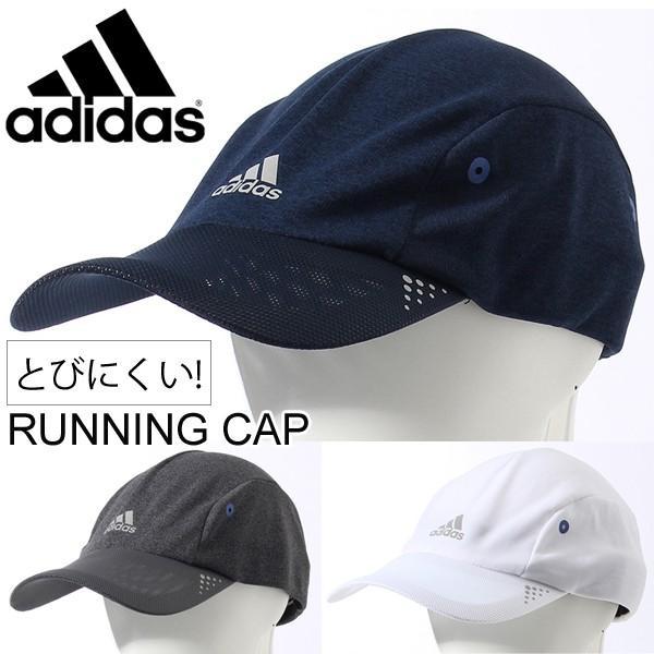 メンズ ランニングキャップ アディダス adidas/TOBINIKUI キャップ/ランニング帽子/KBQ15