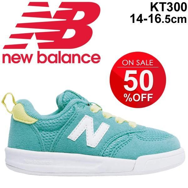 3480e67c8eb1e キッズシューズ ベビー スニーカー 男の子 女の子 ニューバランス newbalance 子供靴 14-16.5cm コートモデル ...
