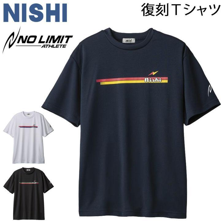 半袖 予約販売品 Tシャツ プラクティスシャツ メンズ レディース ニシスポーツ NISHI トレーニング 復刻 カジュアル 毎日激安特売で 営業中です 男女兼用 N63-089 スポーツウェア 陸上競技