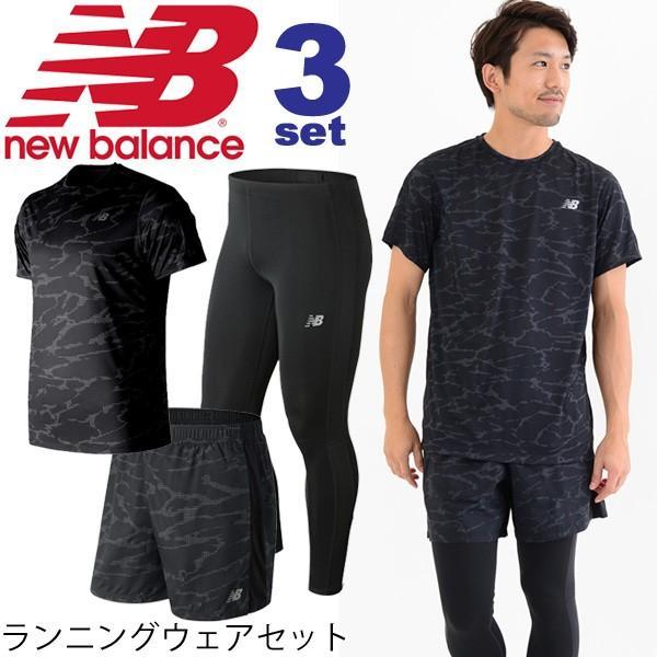 ランニングウェア 3点セット メンズ ニューバランス newbalance 半袖Tシャツ 5インチショーツ ロングタイツ AMT83174 MS83179 AMP81284/男性用/NBset-B