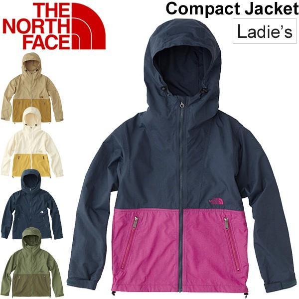 ウインドジャケット レディース ザノースフェイス THE NORTH FACE シェルジャケット /女性用 アウター コンパクト 軽量 撥水 防風 アウトドア/NPW71530