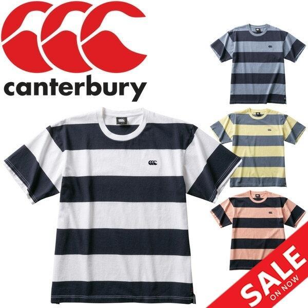 Tシャツ 半袖 送料無料カード決済可能 メンズ カンタベリー Canterbury ストライプ スポーティ ボーダー柄 カジュアル ウェア RA30400 在庫一掃 ラガーティー