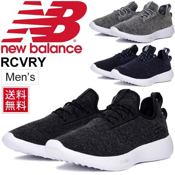 f8bab62133e26 スリッポンシューズ メンズ ニューバランス newbalance RCVRY/スニーカー ローカット 男性用 D幅 カジュアル スポーティー 靴 ...