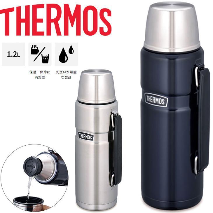 ステンレスボトル 超人気 コップ付き 水筒 1.2L 保温保冷 サーモス ROB-001 THERMOS レジャー 贈答品 丸洗い可能 アウトドア仕様