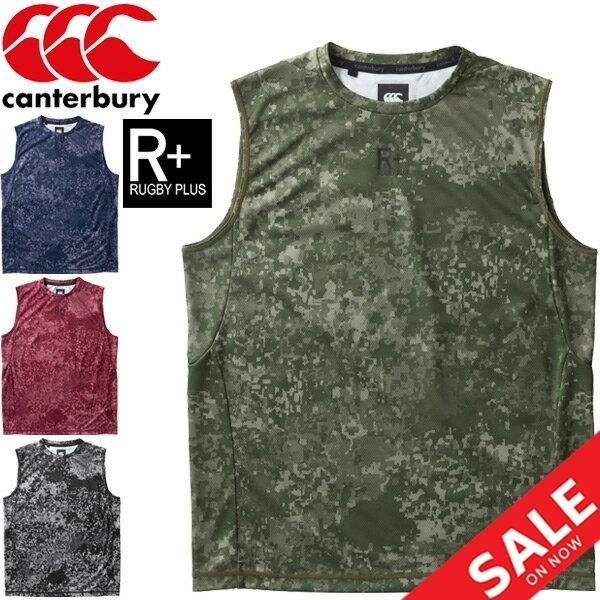 超激安特価 ノースリーブ タンクトップ Tシャツメンズ カンタベリー canterbury RP30363 ラグビープラス RUGBY+ トレーニングスリーブレスティ お得なキャンペーンを実施中 スポーツウェア