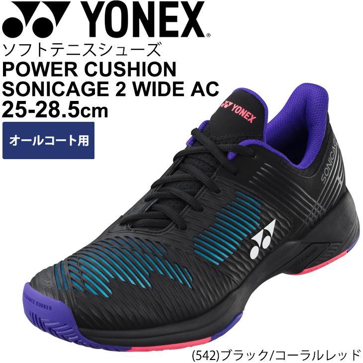 テニスシューズ オールコート用 4Eワイド設計 メンズ ヨネックス ハイクオリティ まとめ買い特価 YONEX パワークッションソニケージ2ワイドAC 男性 靴 SONICAGE CUSHION 競技 2 SHTS2WAC POWER
