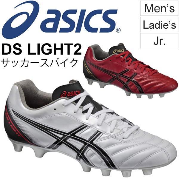 サッカー スパイクシューズ メンズ アシックス asics DS LIGHT 2 固定式 レディース ジュニア 土・天然芝・人工芝対応 /TSI743【取寄せ】【返品不可】
