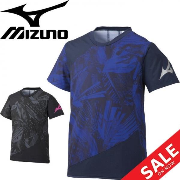 ピステシャツ 半袖 メンズ レディース ミズノ mizuno 割引も実施中 スポーツウェア ウィンドブレーカージャケット V2ME0503 バレーボール 昇華 全日本着用モデル 海外並行輸入正規品
